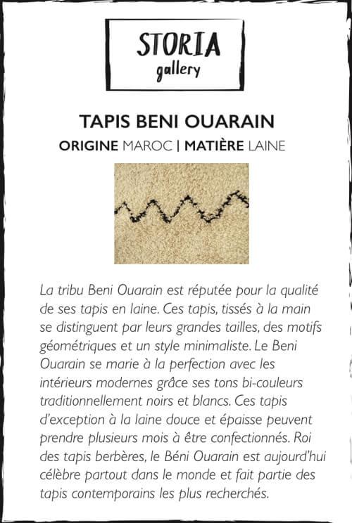 tapis Collection beniouarain