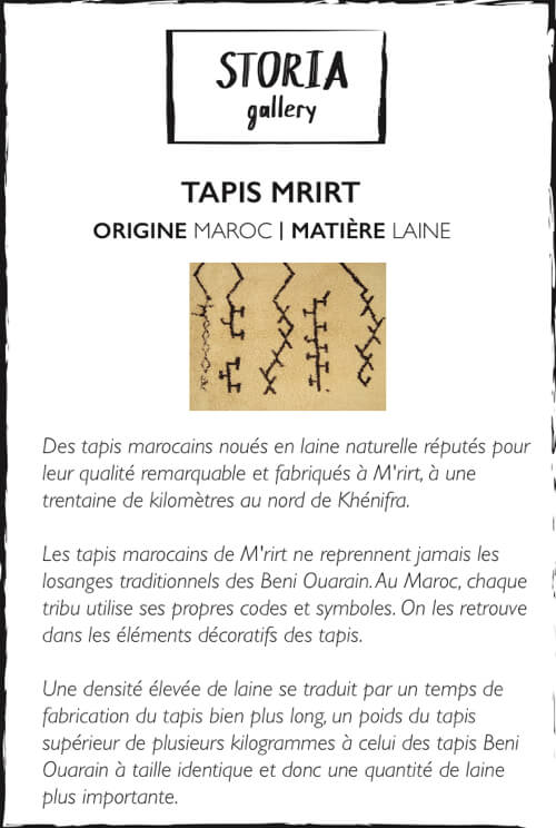 Tapis collection Mrirt
